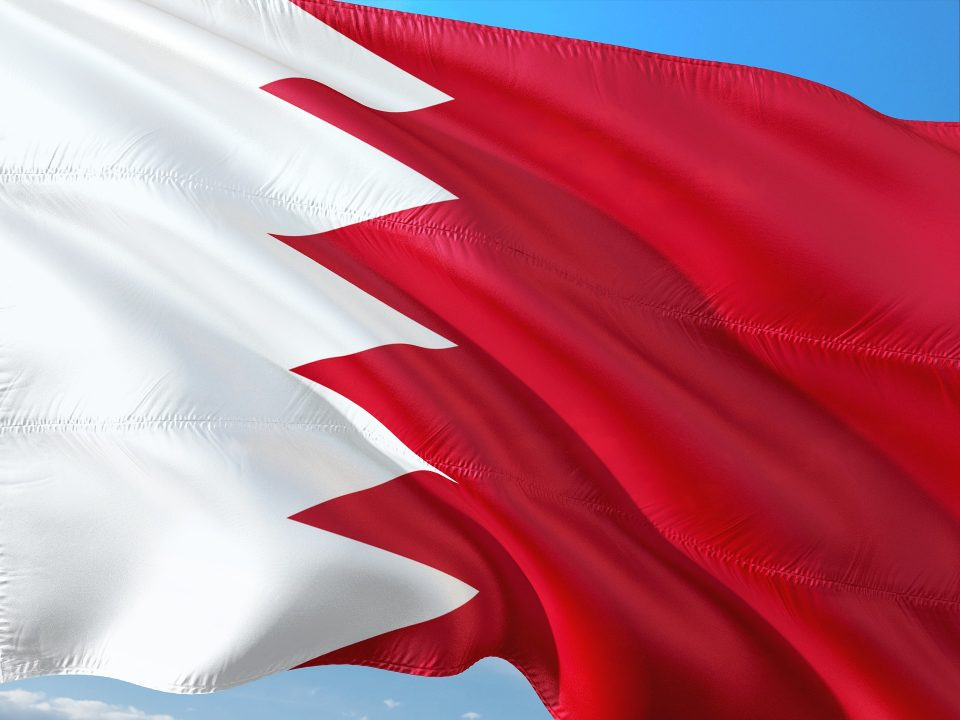 الصوم في البحرين