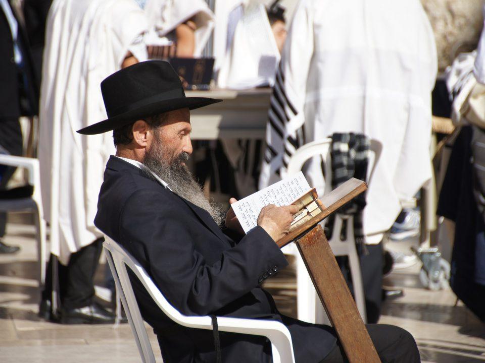 صوم اليهود