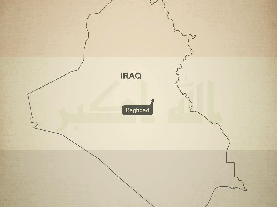 الصوم في بغداد