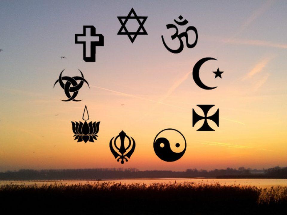 أنواع الصيامبينالديانات
