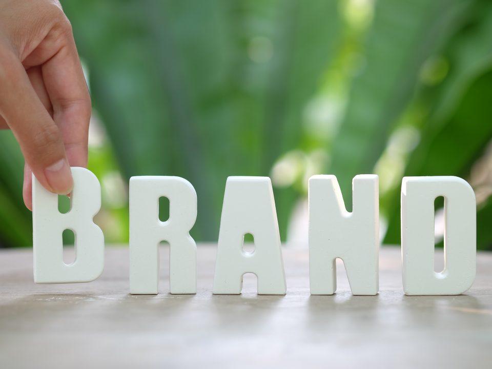 التسويق العاطفي ل العلامة التجارية